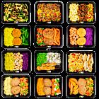 Chicken x Beef variation mix pack (12x1)