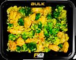 Zilvervliesrijst - Gebakken kipfilet blokjes - Broccoli (Bombay Curry sauce) - BULK